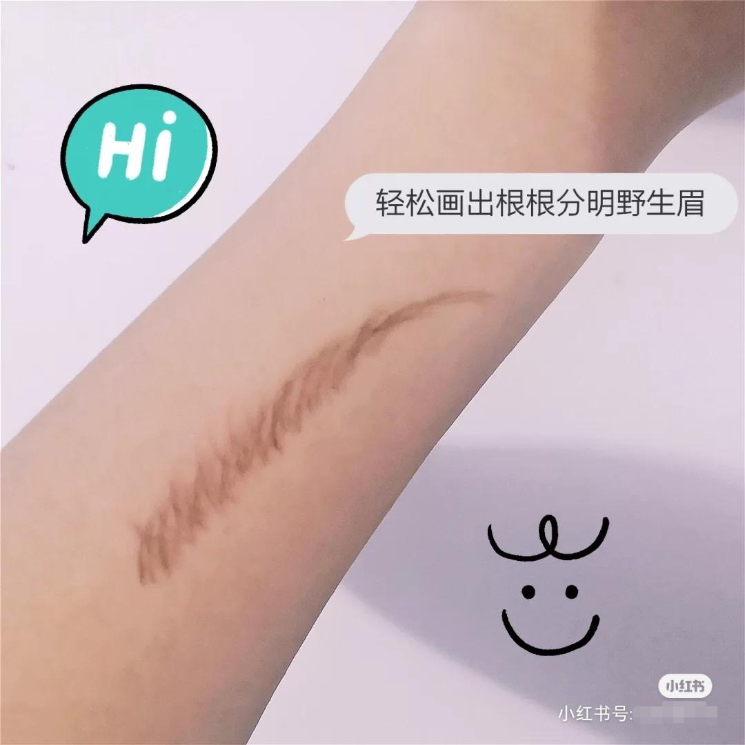 """《【总销400w+】珂拉琪""""小金筷""""眉笔》"""