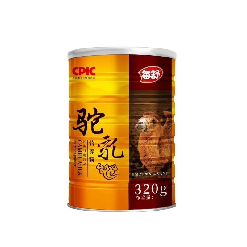 网客官方官网天猫骆驼营养粉正品包邮